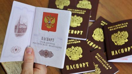 1224 крымчанина получили по два паспорта гражданина России