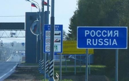 МИД Украины предупреждает, что из России можно не вернуться