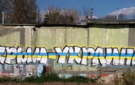 Киев: РФ возведет «стену» на границе с Крымом