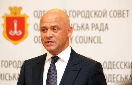 Tryhanov_Odessa