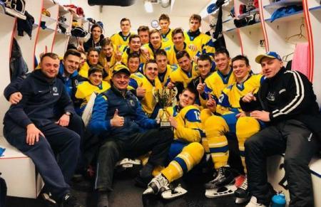 Юниорская сборная Украины по хоккею выиграла Кубок четырех наций