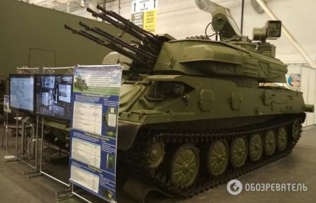 В Украине представили модернизированную зенитную установку
