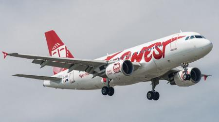 Итальянский лоукостер начал летать из Милана в Киев