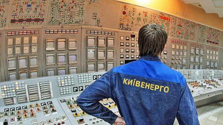 Киевэнерго намекает на срыв начала отопительного сезона в Киеве