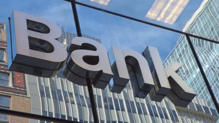 НБУ вывел с рынка еще один банк