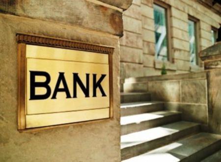 banks-ukraine-fin