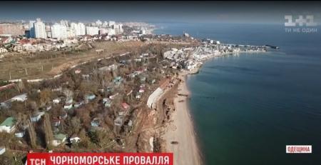chernomorsk_obval
