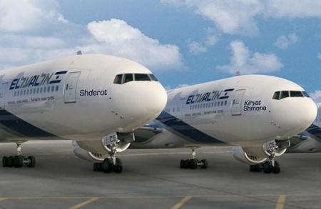 Израильская авиакомпания отказалась от лоукост-тарифов на рейсе Киев-Тель-Авив