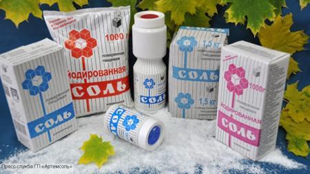 «Артемсоль» перейдет на производство обогащенной соли через 1,5 года
