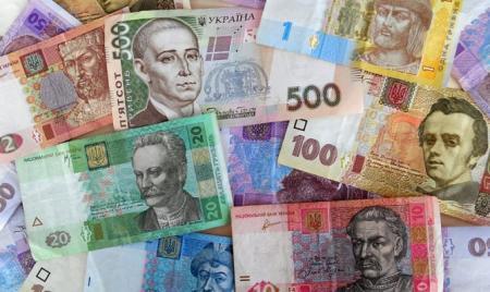 Гривны украины фото монета 1897 10 рублей