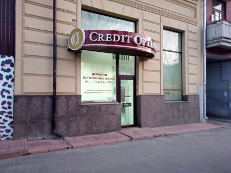 kredit-optima-bank