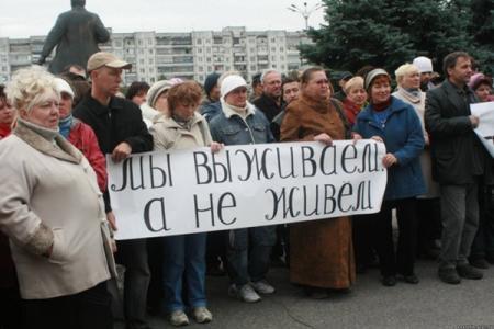 rossia_bednost