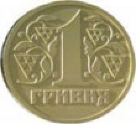 Курс доллара белгород сбербанк