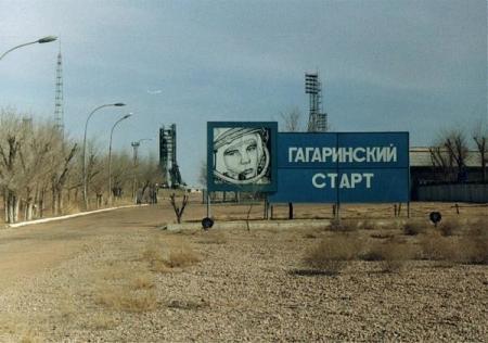 На Байконуре ликвидируют площадку, с которой стартовал Гагарин