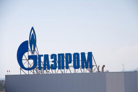 Gazprom_ES_15.05.18