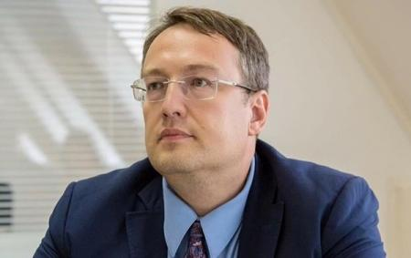 Семье погибшего в Харькове полицейского выплатят 1,3 миллиона - Геращенко