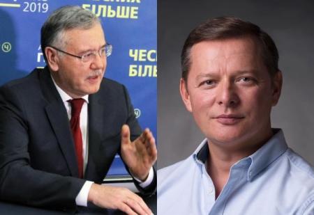 У Ляшко и Гриценко конфискуют взносов на 448 тыс. гривен