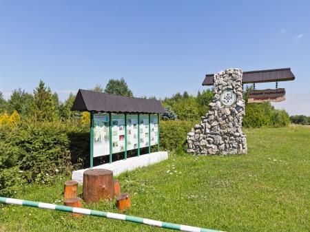 Halych_National_Park_14.03.18