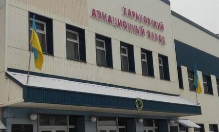 Харьковский авиазавод будет производить пластиковые окна