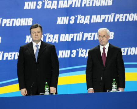 Interpol_yanuk_27.05.19