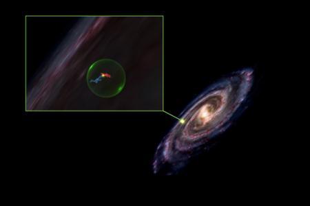 Астрономы обнаружили гигантскую пустоту в космосе