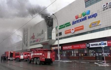 В российском Кемерово снесут ТЦ Зимняя вишня