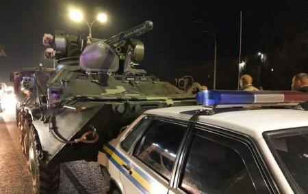 Kiev_BTR_14.03.19