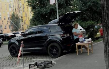 Kiev_Komfort_18.07.18
