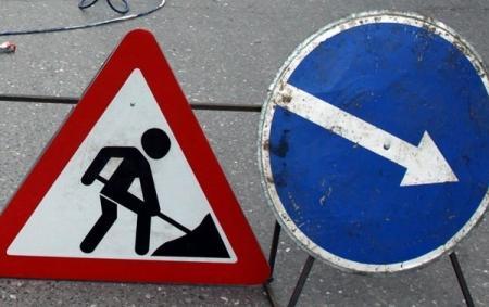 В столице начнутся работы по реконструкции Парковой дороги