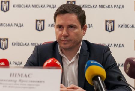 Новый закон о парковке разгрузит Киев от пробок - Киевтранспарксервис