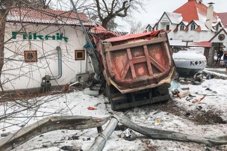 Kiev_Resporan_22.02.18