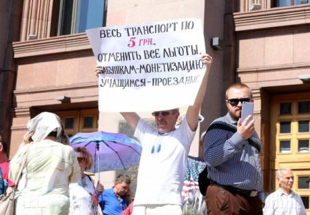 Kiev_Transport_18.07.18