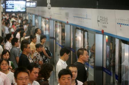 В Китае за проезд в метро теперь платят лицом