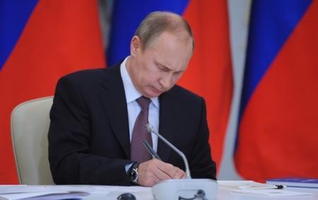 Владимир Путин утвердил контрсанкции