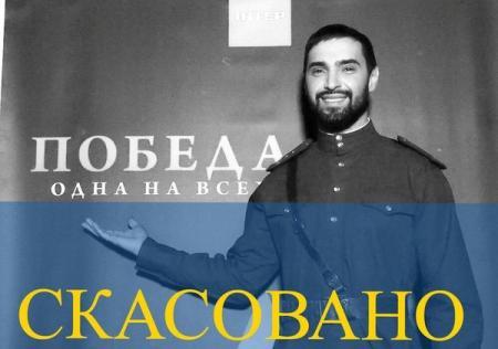 Kozlovskii_22.05.18