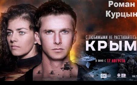 Krum_Rossia_18.03.18