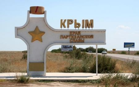 Krum_Ykraina_04.05.19