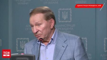 Кучма объяснил скандальное предложение прекратить ответный огонь на Донбассе