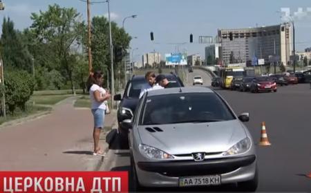В Киеве помощник митрополита Киево-Печерской лавры устроил ДТП и сбежал