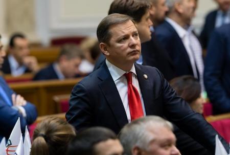Прокуратура будет добиваться ареста для Ляшко
