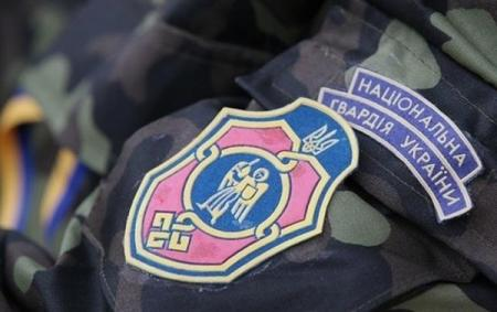 Во Львове избили бойцов Нацгвардии