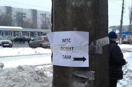 MTC_29.03.18
