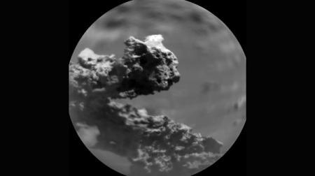 Mars_09.08.21