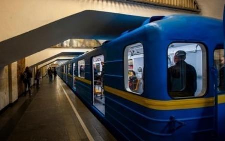 Metro_25.05.20