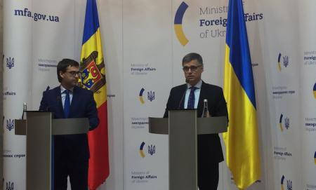 Молдова и Украина: Приднестровский конфликт, контрабанда и путешествия по ID-картам