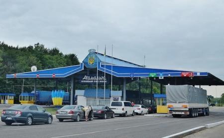 Moldova_Ykraina_10.06.19
