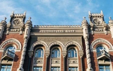 Нацбанк уже перечислил в бюджет 25 млрд грн своей прибыли