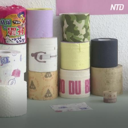 NTD-2020-APR03-GERMANY-TOILET-PAPER_09.04.20