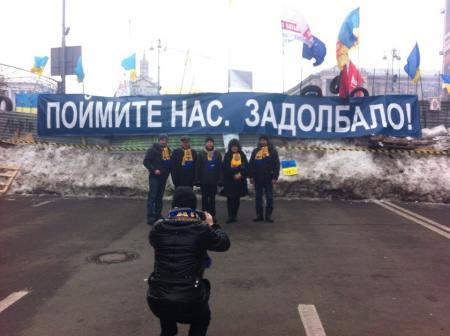 Патернализм или есть ли угроза Майдана?
