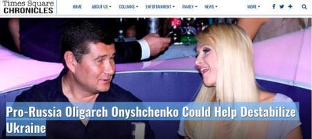 Onishenko_22.05.18